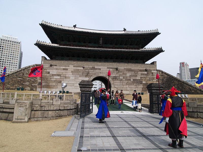 Du Lịch Hàn Quốc Cùng Quality Travel